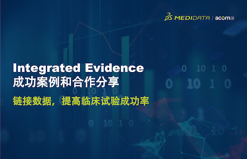 Integrated Evidence<br>成功案例与合作